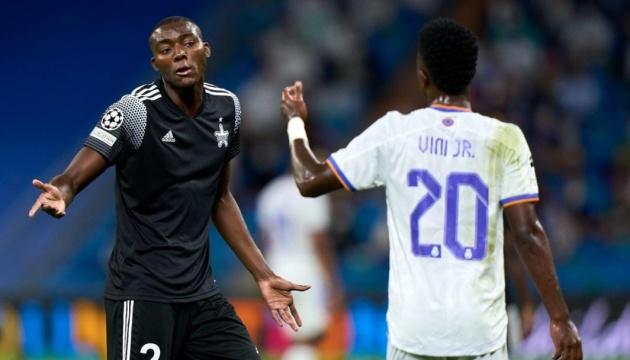«Реал» проиграл «Шерифу» в домашнем матче Лиги чемпионов УЕФА