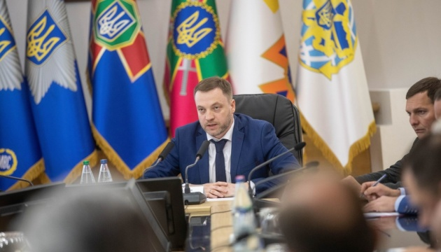 Oficina de Protección de Negocios se establecerá en el Ministerio del Interior de Ucrania