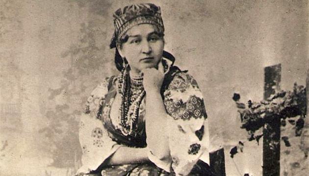 Софія Тобілевич. Берегиня з Хутора Надія