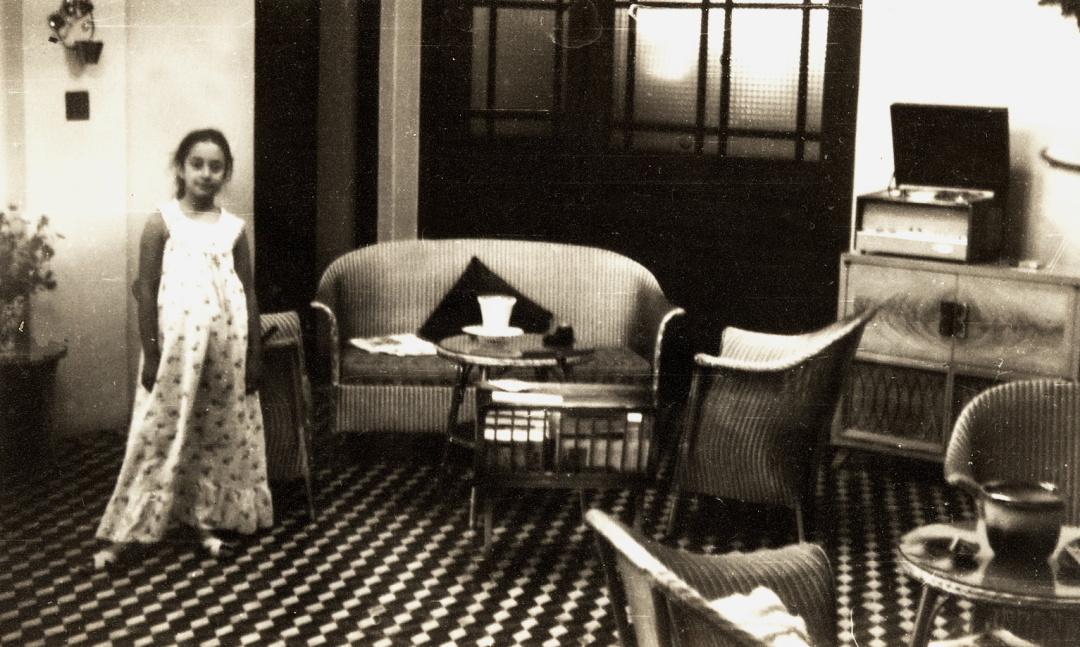 Заха Хадід у Кабулі, 1950-ті рр.