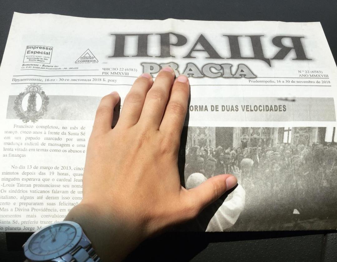 Газета «Праця» виходить двома мовами - українською і португальською, Прудентополіс (Бразилія)