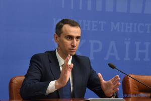 Ляшко: Україна може отримати «безпрецедентну кількість» вакцини проти грипу