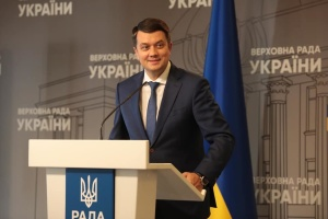 Разумков запевняє, що не гальмував розгляд законопроєкту про ліквідацію ОАСК