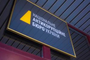 """""""Pandora Papers"""": Nationales Antikorruptionsbüro untersucht alle Finanztransaktionen von PrivatBank"""