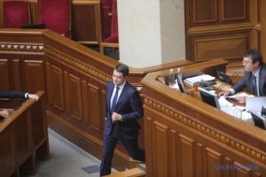Как украинцы относятся к отставке Разумкова