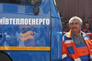 Сесія Київради 7 жовтня: 2 млрд для «Київтеплоенерго», зміни до бюджету, нові міські програми