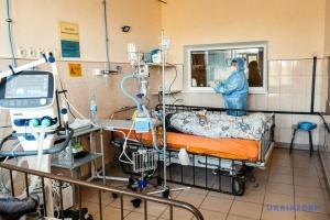 Na Ukrainie zarejestrowano 23785 nowych przypadków koronawirusa