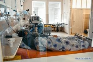 В Киеве за сутки зафиксировали 1 135 новых случаев COVID-19