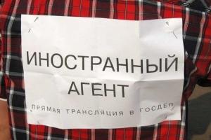 Росія перетворюється на інформаційне гето