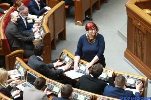 Комітет Ради рекомендував відсторонити Третьякову від п'яти засідань