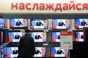 «Невинний» СРСР та «конструктивна» Росія