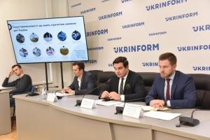 Презентація Концепції розвитку стратегічних галузей промисловості України