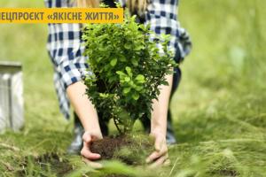У Львові створять новий екопростір «Сад Здоров'я»