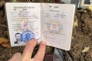 В місії ОБСЄ прокоментували затримання російського бойовика біля Золотого