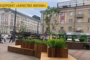 В Ривне начинает действовать общественный бюджет озеленения города