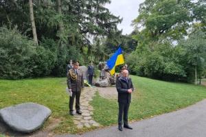 В Австрії вшанували захисників і захисниць України