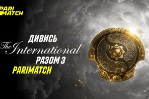 Parimatch Ukraine - генеральний партнер трансляції The International 10 в Ocean Plaza