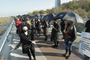 Walk Freedom: у Києві відбулася акція проти торгівлі людьми