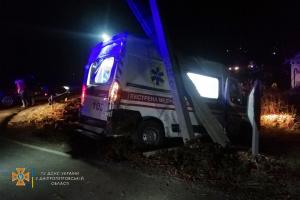 На Дніпропетровщині зіткнулися маршрутка і «швидка», шестеро постраждалих