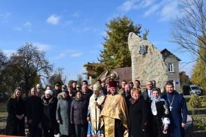 На Прикарпатті відкрили меморіальний сквер захисникам України
