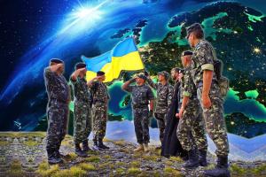 Украина должна стать опорой безопасности Европы