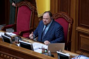 Стефанчук открыл Раду - депутаты рассматривают назначение первого вице-спикера