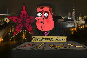 П`ять коротких тез кремлівського тупика