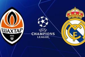 «Шахтар» на «Олімпійському» приймає «Реал» в Лізі чемпіонів УЄФА