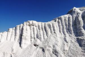 Дорога до солі