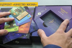 Для школьников создали настольную игру об украинской мифологии