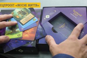 Для школярів створили настільну гру про українську міфологію
