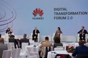 Форум цифрової трансформації 2.0: світові тренди у розвитку технологій