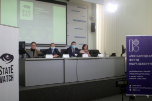 Продаж українського лісу: прозорі аукціони чи прямі договори?