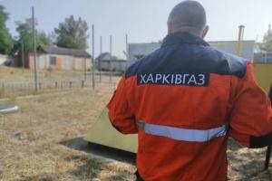 Харьковгаз «отрезал» все село от газа - СБУ открыла дело