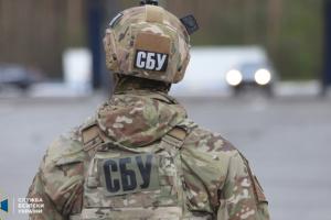 СБУ запобігла розкраданню майже мільярда гривень із «ковідного» фонду