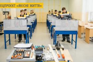 Три навчально-практичні центри при закладах профтехосвіти створять на Львівщині