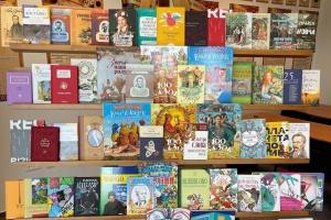 У Братиславі з'явилася українська бібліотека