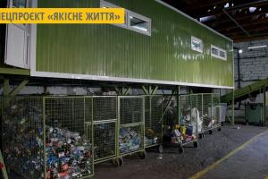 У Сумах відкрили першу в області лінію сортування сміття