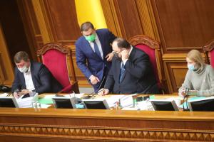Стефанчук закрив засідання Ради під час розгляду поправок до проєкту бюджету-2022