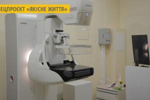 Львівська лікарня організувала акцію освітянам для профілактики раку молочної залози