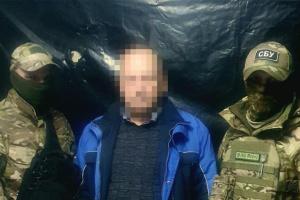 СБУ затримала на Луганщині ексбойовика «ЛНР», який намагався оформити українську пенсію