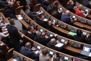 Стефанчук закрив позачергове засідання Ради - розглянули 14 законопроєктів