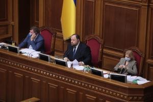 Стефанчук відкрив пленарне засідання Ради, у залі – 121 депутат