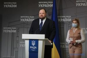 Стефанчук прогнозує, що бюджет-2022 не ухвалять у першому читанні до кінця тижня