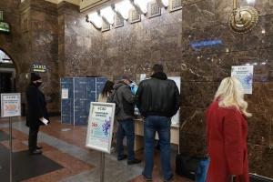На залізничних вокзалах тести виявили 18 випадків коронавірусу - Кузін