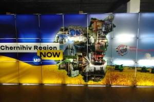Розпочався економічний форум «Чернігівщина & країни Балтії. Регіональний вимір»
