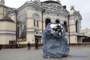 У центрі Києва відкрили скульптурну інсталяцію «Непередбачувані обставини»
