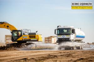 В аеропорту Дніпра почали будувати сучасну злітно-посадкову смугу - фото