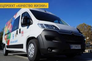 Впервые на Херсонщине громады получили автомобили для предоставления социальных услуг