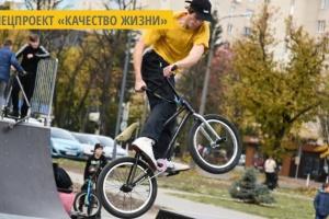 Энергия и позитив: в Луцке открыли урбан-парк